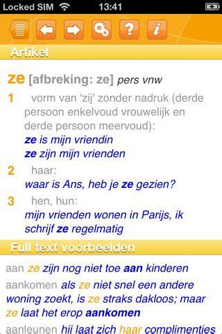 Nederlands, engels woordenboek, glosbe