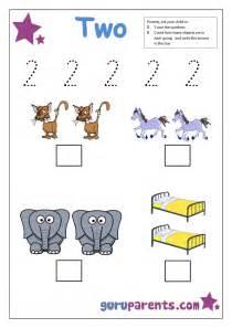 Number 2 Preschool Worksheet
