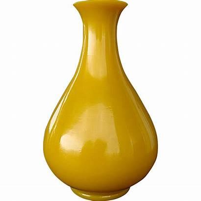 Vase Yellow Glass Chinese Beijing Rubylane