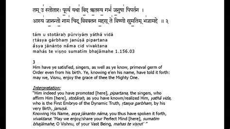 Rig Veda 1156 Hymn To Vishnu By Dirghatamah Auchathya In