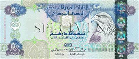 bureau de change meilleur taux change dirham emirati eur aed cours et taux cen bureau de change à devises