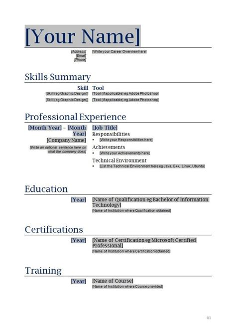 Free Resume Templates Exles by Free Blank Functional Resume Template Sle Resume