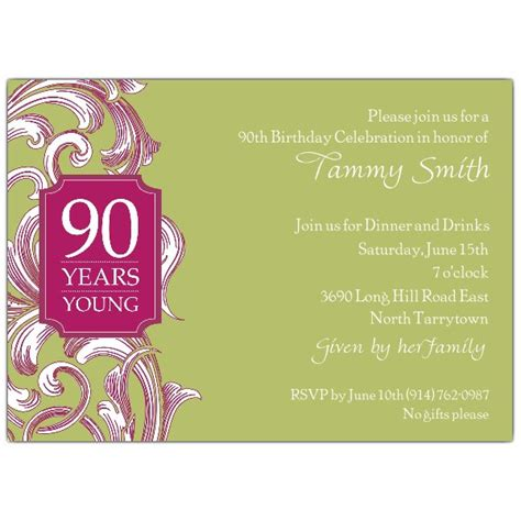 birthday border scroll moss invitations paperstyle