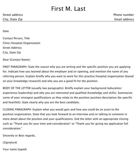 letter of intent for promotion 27 promotion letter templates in pdf free amp premium 22978   Letter of Intent for Promotion Template