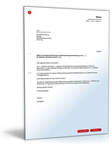 widerruf kaufvertrag mit ratenzahlungsvereinbarung