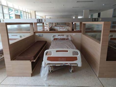 ผอ.โรงพยาบาลคูเมืองเผย ห้องพักรวมคนไข้หรู เป็นเงินบริจาค ...