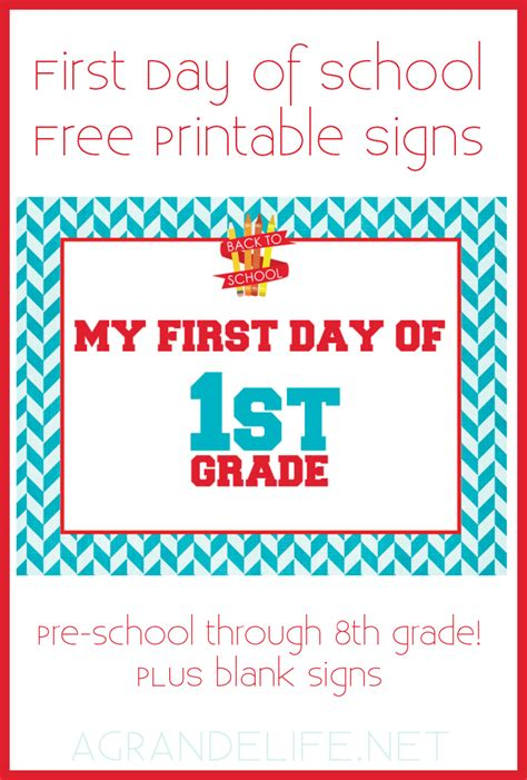 First Day Of School Free Printable Signs  A Grande Life