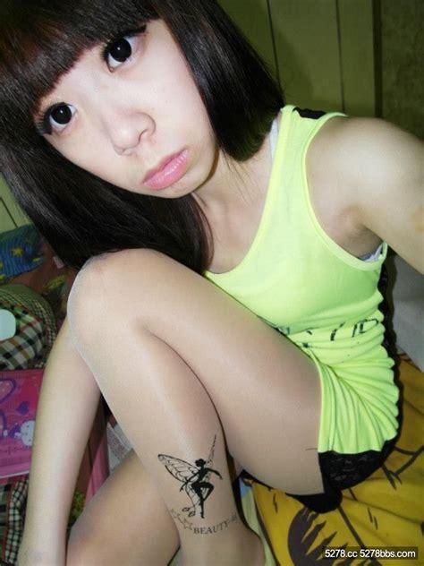 girls photo album by rayli2231 xvideos