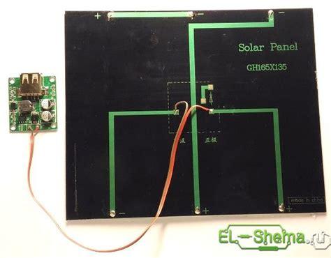 Солнечные элементы. Принципы работы солнечных батарей. Материалы для солнечных элементов