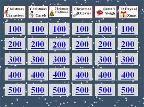 christmas holiday jeopardy  scionthefly teachers pay