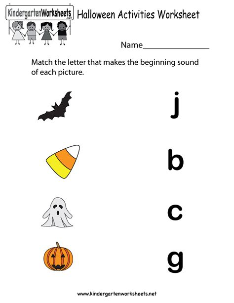 activity worksheets kindergarten festival 518 | Halloween Activity Worksheets Kindergarten (02)