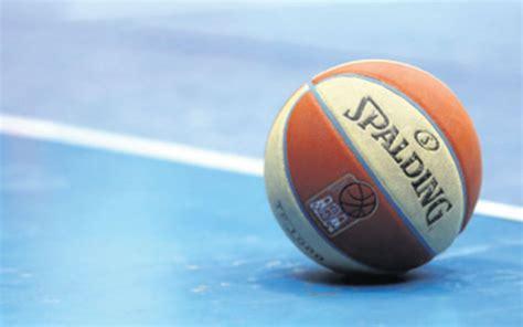 Poduzeća kao konkurenti u košarci - Poslovni dnevnik