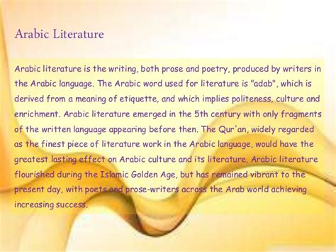 definition of decorum in literature kingdom of saudi arabia literature