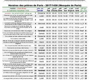 Horaire Priere Orly : priere icha paris ~ Medecine-chirurgie-esthetiques.com Avis de Voitures