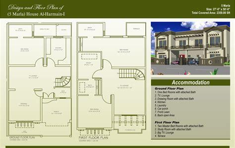 house maps marla  haram city fateh home plans