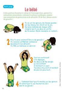 Le Pour Enfant by Une Initiation Au Yoga Pour Les Enfants Expressions D