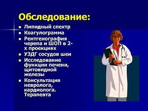Дифференциальная диагностика синдрома артериальная гипертония