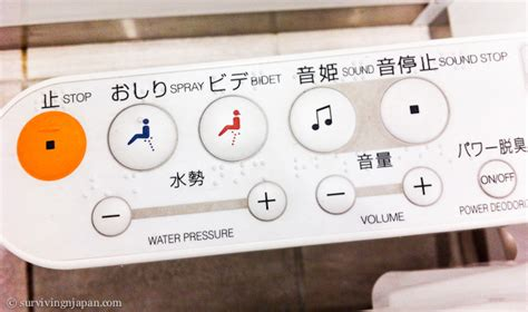 bidet translation how to use an electronic japanese toilet surviving in