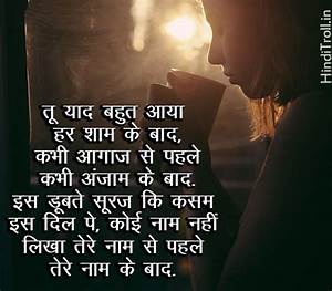 hindi sad love quotes from quotesgram. sad quotes about ...