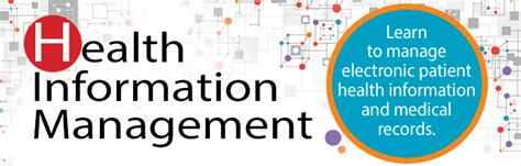 health information management technology degree