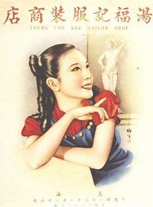 208 best images about Propaganda Posters on Pinterest ...