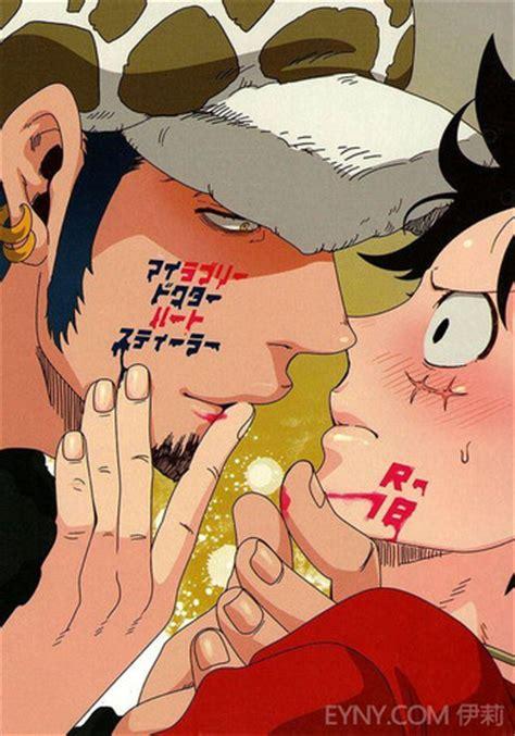 my lovely doctor heartstealer nhentai hentai doujinshi and manga