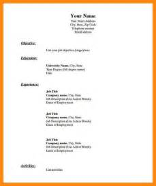 basic resume format pdf 28 images sle basic resume 7