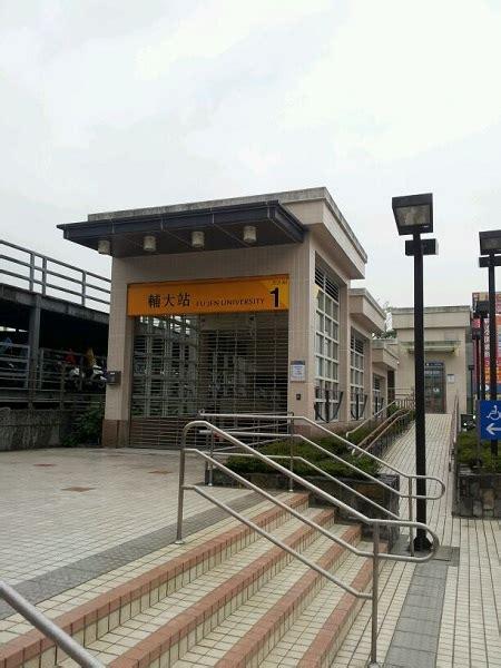 試列出所有台北捷運車站(包括貓空纜車) enter all taipei metro stations (including maokong cable car). Object moved