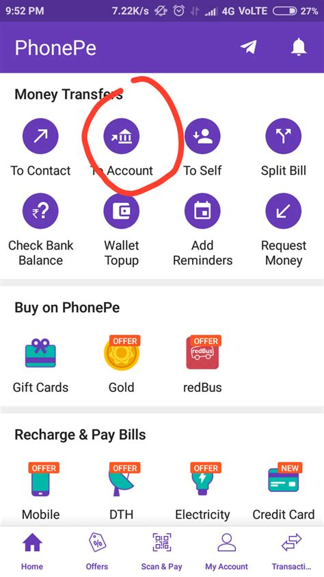 How To Transfer Money From A Phonepe Wallet To My Bank