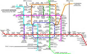 Beijing subway Map , subway Map beijing, beijing metro map