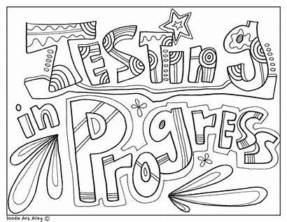 Testing Signs Progress Classroom Doodles Classroomdoodles