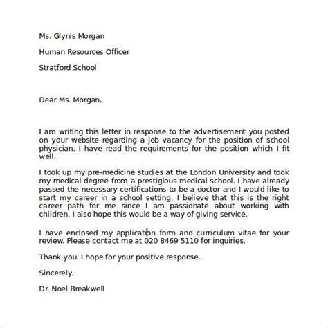 interest letter letter instrest letter  intent jobs