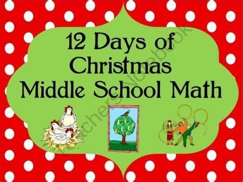 12 days of christmas middle school math this 3 page