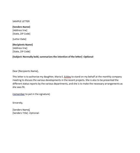 sign  letter  behalf    kadakawaorg