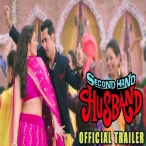 Second Hand Husband (Title Track) Gippy Grewal mp3 song ...