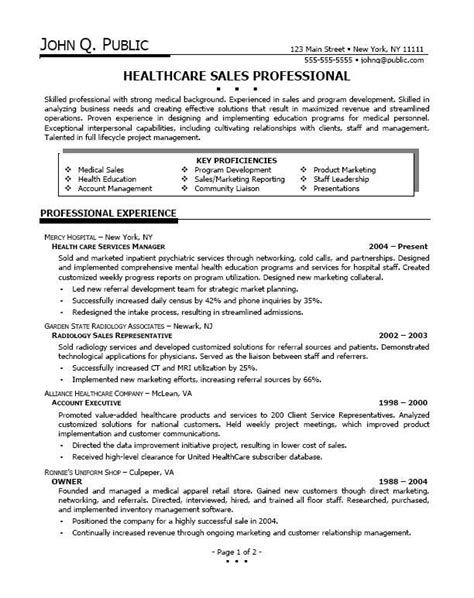 resume in administration sales administration lewesmr