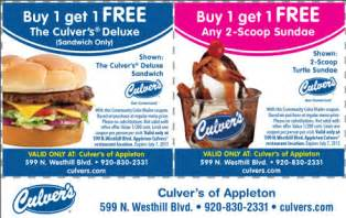 Free Printable Culver's Coupons