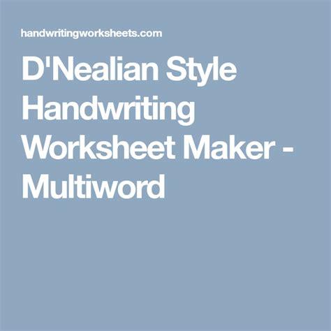 dnealian style handwriting worksheet maker multiword