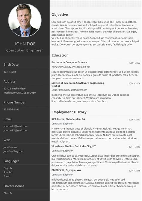 17043 single page resume template one page resume template best of no picture cv template