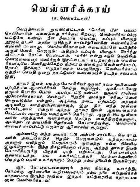 Health Tips: Pregnancy Health Tips In Tamil