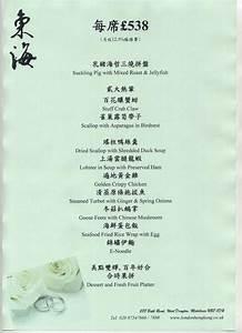 clodagh39s blog prince felipe princess letizia wedding With traditional chinese wedding menu