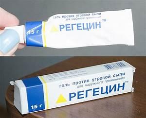 Маска для кожи вокруг глаз в домашних условиях от морщин 40