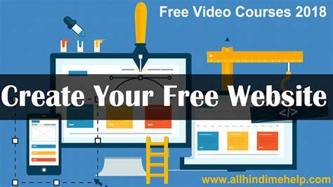 वेबसाइट कैसे बनाएं - हिंदी में पूरी जानकारी [Free Video ...