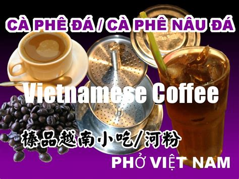 According to couponxoo's tracking system, there are currently 23 vietnamese coffee beans for sale near me results. Our restaurant iced coffee / hot coffee, choose the best Vietnamese coffee beans produced ...