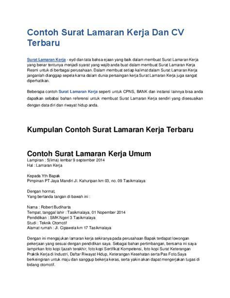 Surat Lamaran Pekerjaan Docx by Contoh Surat Lamaran Kerja Dan Cv Terbaru Ayu Riska