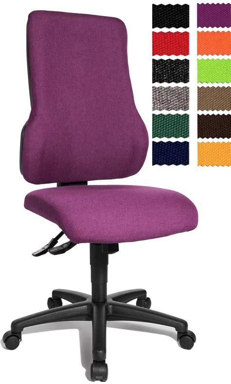 chaise de bureau sans accoudoir fauteuil de bureau avec dossier ergonomique lucque