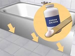 Самое эффективное средство от грибка ногтей на ногах дешевое