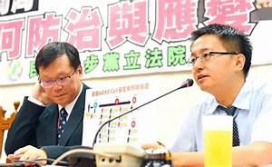 《TAIPEI TIMES 焦點》 CDC raises travel advisory for Seoul ...