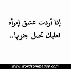 arabic quotes Quotes