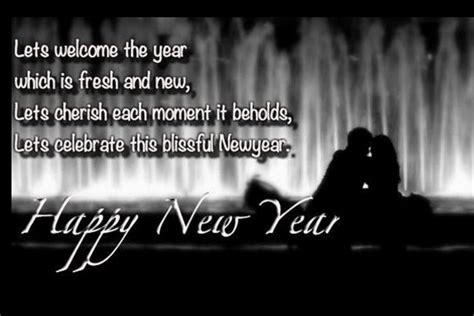 happy  year  quotes wishes  sms messages